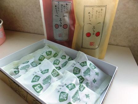 京都銘菓 阿闍梨餅