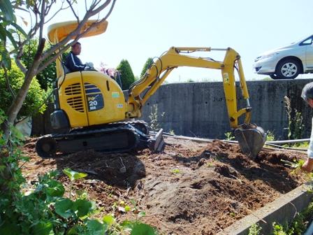 庭の掘り起こし