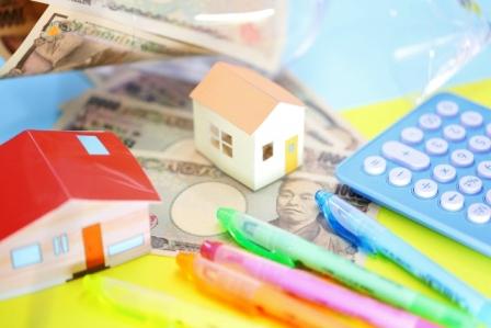 住宅にかかわる優遇税制