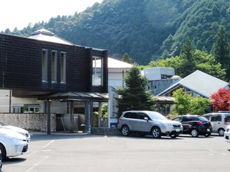 松葉川温泉