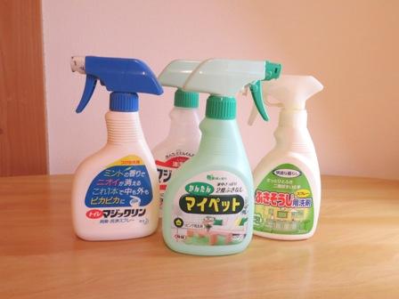 洗剤の豆知識