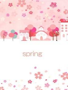 ひだまりくらぶ 春号
